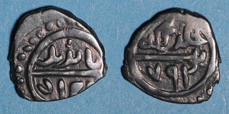 792H ISLAM Anatolie. Ottomans. Bayazid I (791-804H). Akce 792H s+ / ss