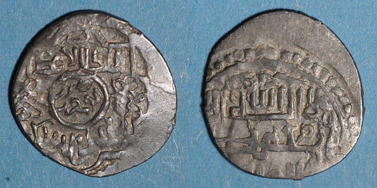 743-748H ISLAM Jazira. Sutayides. Ep. Ibrahim Shah (743-748H). 2 dirham, Abu-Sa'idiyah R ! R ! R ! Revers légèrement décentré, ss