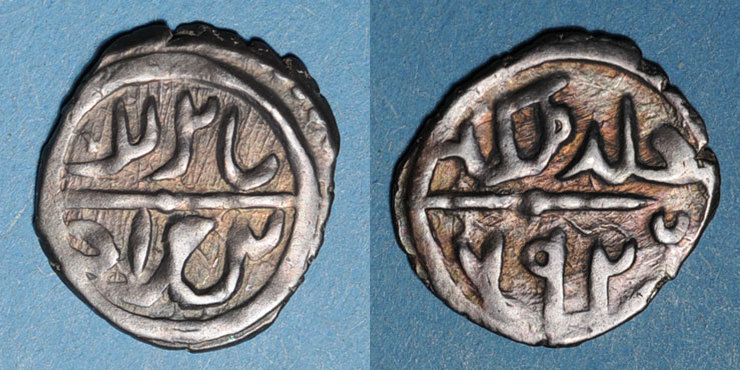 792H ISLAM Anatolie. Ottomans. Bayazid I (791-804H). Akce 792H ss