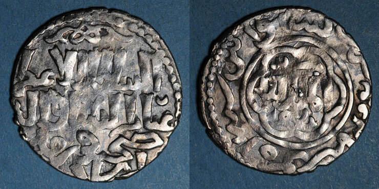 671H ISLAM Anatolie. Seljouquides de Rûm. Kaykhusru III (Kay Khusraw) (663-682H). Dirham 671H, Siwas s