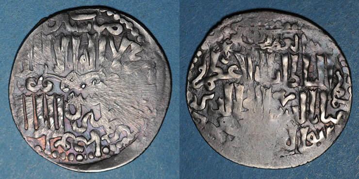 684H ISLAM Anatolie. Seljouquides de Rûm. Mas'ud II (679-697H). Dirham 684H, Siwas Faiblesse de frappe, s