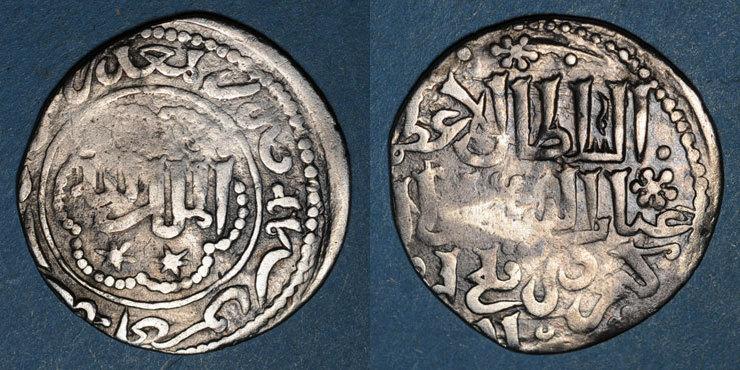 672H ISLAM Anatolie. Seljouquides de Rûm. Kaykhusru III (Kay Khusraw) (663-682H). Dirham 672H, Ma'den Lu'lu'a s