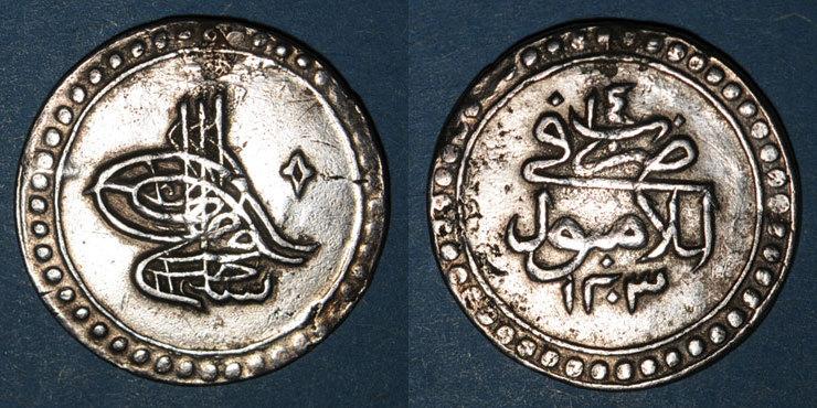 1203H ISLAM Anatolie. Ottomans. Selim III (1203-1222H).