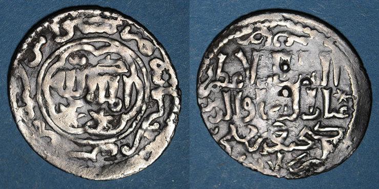 673H ISLAM Anatolie. Seljouquides de Rûm. Kaykhusru III (Kay Khusraw) (663-682H). Dirham 673H, Siwas s-ss