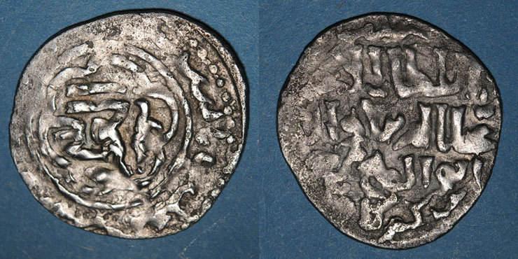 679-697H ISLAM Anatolie. Seljouquides de Rûm. Mas'ud II (679-697H). Dirham (?)H, ma'den Bayburt s+