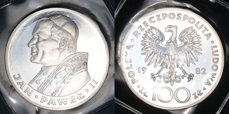 1982 EUROPA Pologne. République. 100 zlotych 1982. Visite de Jean-Paul II Avec son étui et son certificat ! PP, FDC