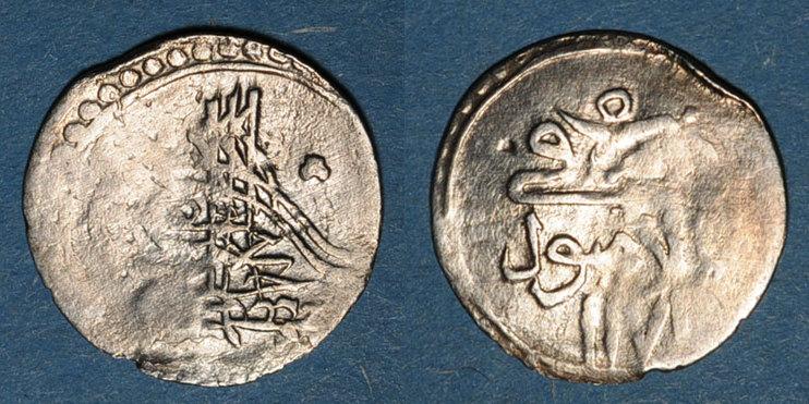 1171H ISLAM Anatolie. Ottomans. Mustafa III (1171-1187H). Para 1171H / an 5, Islambul (Istanbul) B à s