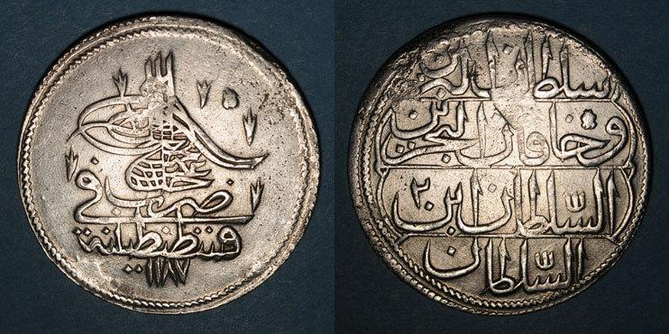 1187H ISLAM Anatolie. Ottomans. Abd al-Hamid I (1187-1203H). Qurush 1187H / an 2, Constantinople Irrégularités du flan sinon ss