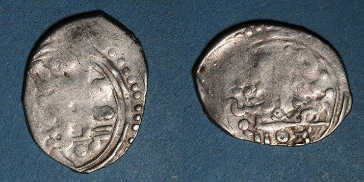1183H ISLAM Maghreb. 'Alawites. Sidi Muhammad III (1171-1204H). Dirham 1183H, Marrakesh B+