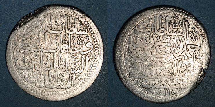 1115H ISLAM Anatolie. Ottomans. Ahmad III (1115-1143H). Zolota (30 para) 1115H, Qustantiniya Défaut de flan, s