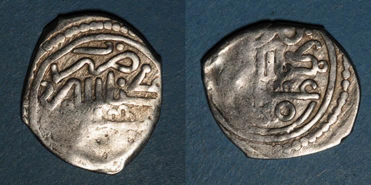 1180H ISLAM Maghreb. 'Alawites. Sidi Muhammad III (1171-1204H). Dirham 1180H, Miknas Presque s