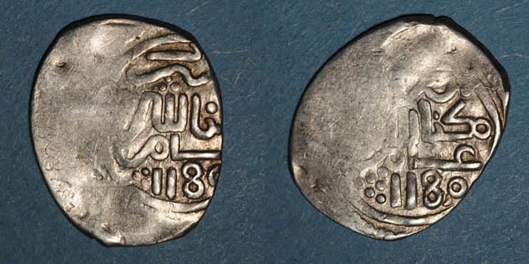 1180H ISLAM Maghreb. 'Alawites. Sidi Muhammad III (1171-1204H). Dirham 1180H, Miknas s