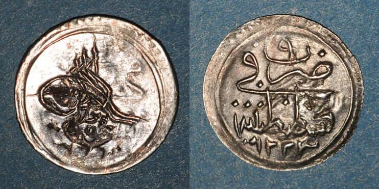 1223H ISLAM Anatolie. Ottomans. Mahmoud II (1223-1255H). Para 1223H / an 9 (2e standard), Qustantiniya ss