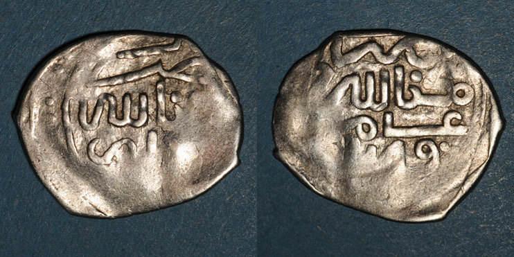 1179H ISLAM Maghreb. 'Alawites. Sidi Muhammad III (1171-1204H). Dirham 1179H, Miknas s