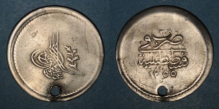 1255H ISLAM Anatolie. Ottomans. Abdoul Mejid (1255-1277H). 1-1/2 qurush 1255H / an 1, Qustantiniya Peu courant. Percé, s-ss