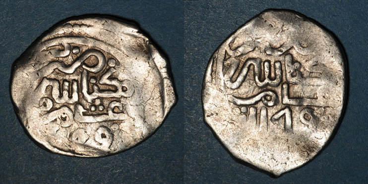 1179H ISLAM Maghreb. 'Alawites. Sidi Muhammad III (1171-1204H). Dirham 1179H, Miknas s+
