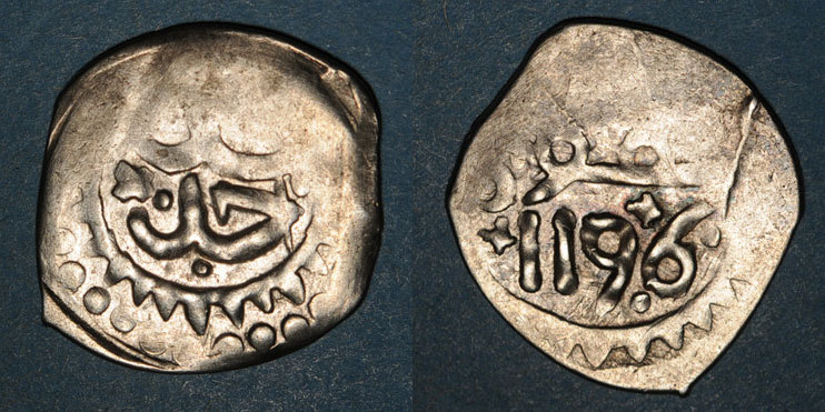 1196H ISLAM Maghreb. 'Alawites. Sidi Muhammad III (1171-1204H). Dirham 1196H, Titwan s