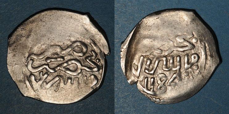1184H ISLAM Maghreb. 'Alawites. Sidi Muhammad III (1171-1204H). Dirham 1184H, Hazrat Fas s+