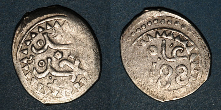 1188H ISLAM Maghreb. 'Alawites. Sidi Muhammad III (1171-1204H). Dirham 1188H s+ / s