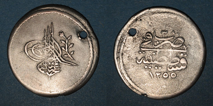 1255H ISLAM Anatolie. Ottomans. Abdoul Mejid (1255-1277H). 1-1/2 qurush 1255H / an 3, Qustantiniya Percé, s