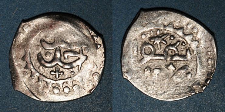 1196H ISLAM Maghreb. 'Alawites. Sidi Muhammad III (1171-1204H). Dirham 1196H, Titwan s+ / s