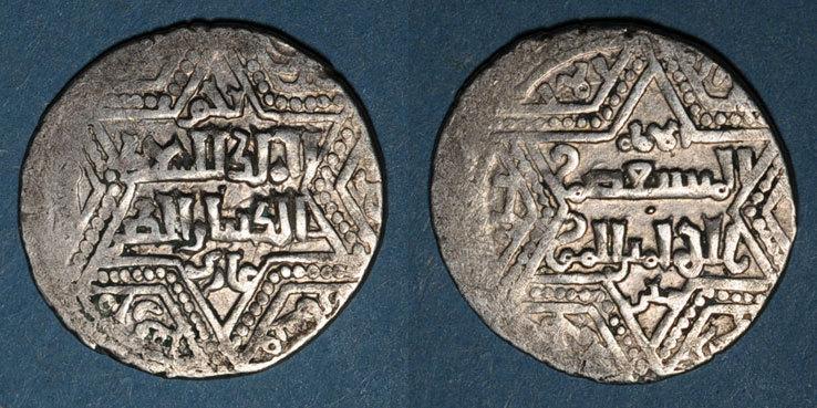 645H ISLAM Jazira. Ortoquides de Mardin. Najm ed-Din Ghazi I (637-658H). Dirham 645H, (Mardin) R ! s+