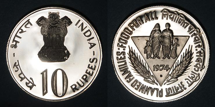1974 WELTMÜNZEN H bis P Inde. République. 10 roupies 1974 (B) Mumbai. 12 000 ex ! vz / presque vz