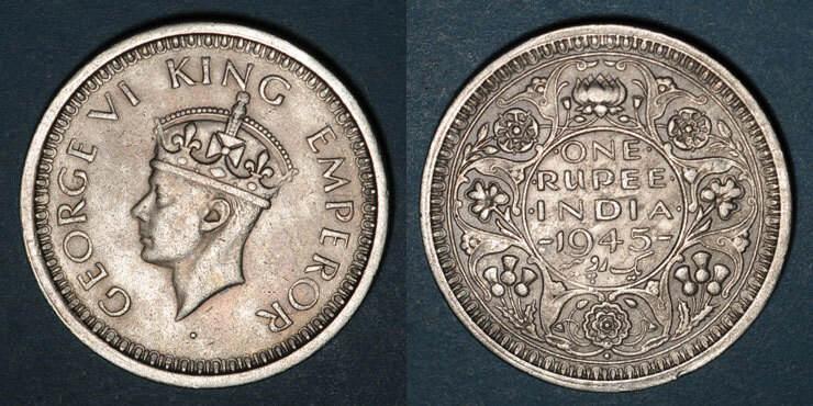 1945 WELTMÜNZEN H bis P Indes Anglaises. Georges VI (1936-1952). Roupie 1945 (B), petit 5, Bombay Très léger choc / listel revers, ss
