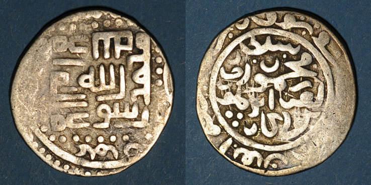 vers 792-803H ISLAM Perse. Timurides. Timur et Mahmoud Jaghatay (vers 792-803H). Tanka s