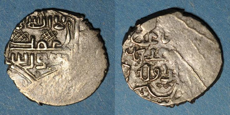 794-843H ISLAM Anatolie. Isfendiyarides. Isfendyar (794-843H). Akçe Une partie de la monnaie oblitérée à la frappe sinon ss