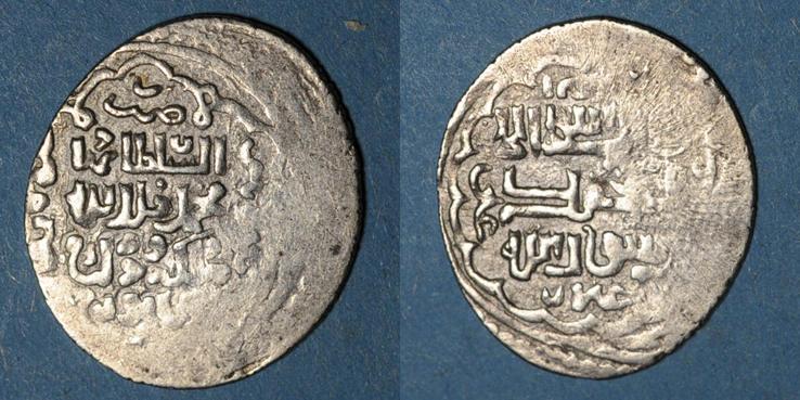 736-738H ISLAM Anatolie. Ilkhanides. Muhammad (736-738H). Dirham (73)8H, Samsun R ! s