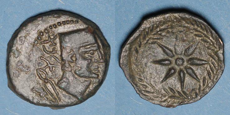 KELTISCHE MÜNZEN Celtibérie. Malaca (Malaga). Monnayage ibéro-punique (1er siècle av. J-C). Bronze R ! ss