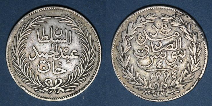 1294H ISLAM Maghreb. Ottomans. Abdul Hamid II (1293-1327H = 1876-1909). 4 riyal 1294H. Tunis. Coups / tranche sinon ss / TB+