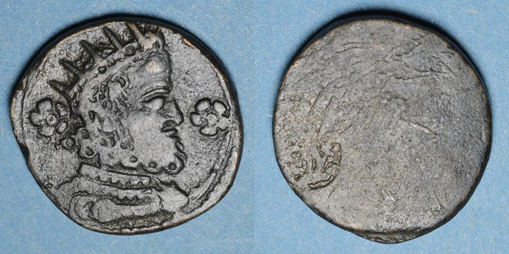 1621-1665 GEWICHTE Italie. Milan. Poids monétaire du 1/4 de ducaton de Philippe IV d'Espagne (1621-1665) R ! ss / s