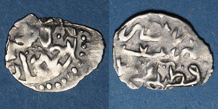 1049 ISLAM Anatolie. Ottomans. Ibrahim (1049-1058H). Akce (1049)H, Qustantiniya Ebréché, s