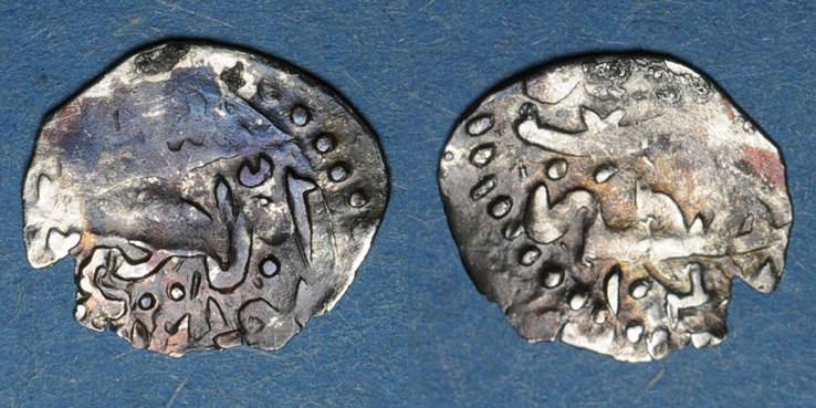 1049-1058H ISLAM Anatolie. Ottomans. Ibrahim (1049-1058H). Akce 104(9)H, Qustantiniya s