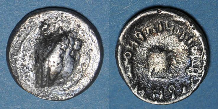 vers 100-120 n. Chr. GRIECHISCHE MÜNZEN Arabie Heureuse. Les Himyarites. Amdan Bayyan Yuhaqbid (vers 100-120). 1/2 denier léger. Raidan B à s / s