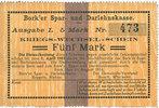 DEUTSCHLAND - NOTGELDSCHEINE (1914-1923) A - J  Bork. Spar- und Darlehnskasse. Billet. 5 mark 15.8.1914 - 1.4.1915