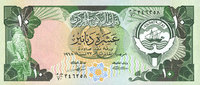 ANDERE AUSLÄNDISCHE SCHEINE  Koweit. Billet. 10 dinars (1980-1991))