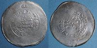 ISLAM  Afghanistan.  Samanides. Nuh II b. Mansur (366-387H). Multiple dirham 374H, Ande