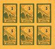 DEUTSCHLAND - NOTGELDSCHEINE (1914-1923) K -Z  Salzburghofen, Gemeinde, billets, 6 x 5 pf 1920