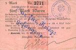 DEUTSCHLAND - NOTGELDSCHEINE (1914-1923) K -Z  Knurow (Pologne). Grubenbetriebskasse der Königliche Berginspektion IV. Billet.