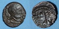 KELTISCHE MÜNZEN  Carnutes (région de Chartres). Catal (1ère moitié du 1er siècle av. J-C). Bronze