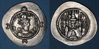 GRIECHISCHE MÜNZEN  Royaume sassanide. Chosroès I (531-579). Drachme, type II/2, an 41. LD = Ray