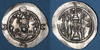 GRIECHISCHE MÜNZEN  Royaume sassanide. Chosroès I (531-579). Drachme, type II / 2, an 47. LD = Ray