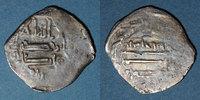 ISLAM  Maghreb. Idrissides. Ibrahim b. al-Qasim (vers 270-290H). Dirham. (al-Basra) (Ma