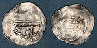 ISLAM  Maghreb. Idrissides. Anonyme : descendants d 'Isa b. Idris II (vers 233-280H). D