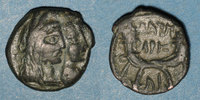 GRIECHISCHE MÜNZEN  Arabie. Royaume de Nabathée. Arètas IV et Shaqilat (9 av. - 40 ap. J-C). Unité d