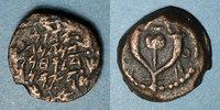 GRIECHISCHE MÜNZEN  Judée Judas Aristobule I (104-103 av. J-C). Petit bonze (prutah). Jérusalem