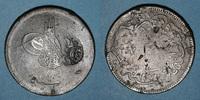 ISLAM  Balkans. Ottomans. Bronze, 40 Para 1277H/ An 4, contremarqué